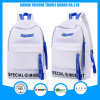 2016 Popular New Design White Student Backpack Large Space