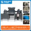 Medium Crusher /Granulator for Plastic/Woods/Paper/Cable /Solid Waste /Bottle