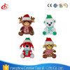 Lovely Plush Animal Toy for Christmas Gift