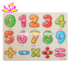 New Hottest Kids Educational Wooden Number Puzzles for 3 Year Olds W14m108