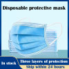 12hours Delivery N95 General Medical Face Mask Certificated Suppliers Inventory Available Surgical Face Mask Disposable