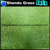Double Levels Backing 23mm Synthetic Grass Tuft