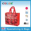 Nice Strawberry Packing Bag