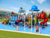 Outdoor Playground Equipment for Water Park Entertainment (HD15B-095A)