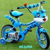 "12"" Blue New Tiger Child Bicycles From Hebei Factory"
