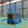500kg 8-18m Hot Sale Ce ISO Approved Portable Hydraulic Mobile Scissor Lift Table Platform with Factory Price