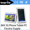 Cheap Factory MID 7 Inch GSM Phone Calling Android Tablet with Single SIM