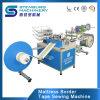 Mattress Decorative 3D Border Manufacturing Machine