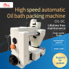 Ds-9c High Speed Automatic Oil Bath Type Bag Mouth Sealing Machine