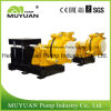 Single Stage Coal Mining Hydrocyclone Feed Centrifugal Pump