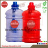 2.2L Protein Water Jug with Plastic Cap, Big Bottle with Handle (SD-6001)