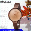 Alloy Watch Wrist Watch for Couples (Wy-109D)