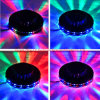 LED Flying Saucer Light/UFO Shape Sunflower/ Effect Stage Light