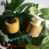 Beautiful Bamboo Lotion Pump Sprayer