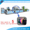 New Type Non Woven Fabric D Cut Bag Making Machine