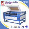 Laser Engraving Machine Machines for Making Clothes CO2 Laser Engraver