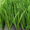 First Class 50mm S/C/U Shape Football/Soccer Artificial Grass Turf