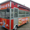 Chinese Good Quality Mobile Food Cart/Food Truck/Food Trailer for Sale