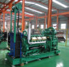 250kw CHP Natural Gas/Biogas/Coal Bed Gas/Biomass Generator Set