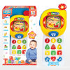 Mobile Toys for Kids Baby Toy (H4646016)