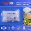 High Quality Sodium Carboxymethyl Cellulose Juice Thickener CMC Granule CAS: 9000-11-7 Manufacturer