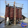 High Recovery Rate Gold Spiral Chute