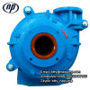 Bare Shaft Pump 8/6 Rubber & Metal Lined Slurry Pump