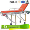 Professional Service Beautiful Medical Adjustable Ambulance Patient Stretcher Trolley