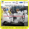 CE Approved Cummins Marine Diesel Generator Set