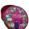Rigid Round Paper Cosmetic Boxes for Valentine's Gifts