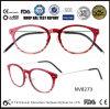 2015 Lastest Fashion Metal Eyeglasses Optical Frames Made in China