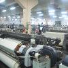 Itema (Shanghai) K88 Used Rapier Loom
