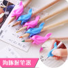 New Design Silicone Pencil Grips for Children Writing Post Correction