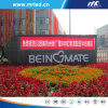 P20mm LED Full Color Outdoor Display Screen