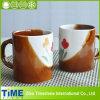 High Quality Strong Stoneware Vintage Zebra Ceramic Mug (15090601)