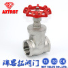Non-Rising Stem Stainless Steel Gate Valve