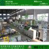 PE/PPR Pipe Production Line