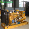 Jinan 500 Kw Biogas Generator Set Cummins Made in China