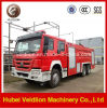 China Military Fire Truck 6*4 Fire Truck