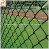 Galvanized Chain Link Fence/Diamond Fence