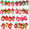 Small Christmas Socks Pendant Christmas Tree/ Christmas Gift Candy Decortion Bag