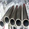 Low Price 100% Raw Material Polishing Stainless Steel Tube 38mm