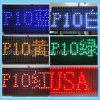 Single White Yellow Blue Red Green Pink Color LED Displays