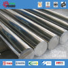 Inconel Stainless Steel Round Bar (600 / 601 /625/ 718 /750)