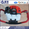 ISO 9001: 2000 Certificated. Hf-18 Backpack Core Drilling Rig