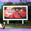 Outdoor Animation Advertising Electronic Display Board