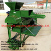 Quinoa Sesame Millet Sorghum Multifunctional Paddy Seed Chickpea Thresher