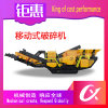 Mobile Crusher Type Construction Waste Application Working Principle of Cone Mobile Crusher