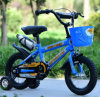High Quality Low Price Kids Moutain Bike Kids Bike Children Bicycle