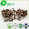 China Herbal Reishi Ganoderma Lucidum Spore Powder Capsules